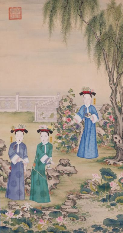 Painting of Qing dynasty manchurian royalties in the 19th century
