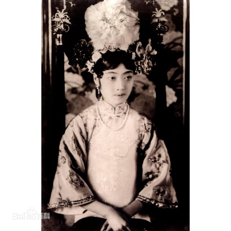 Photograph of the last empress of China--Empress Wanrong