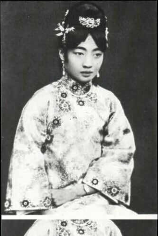 Photo of last Empress--Empress Wanrong in the 20th Century