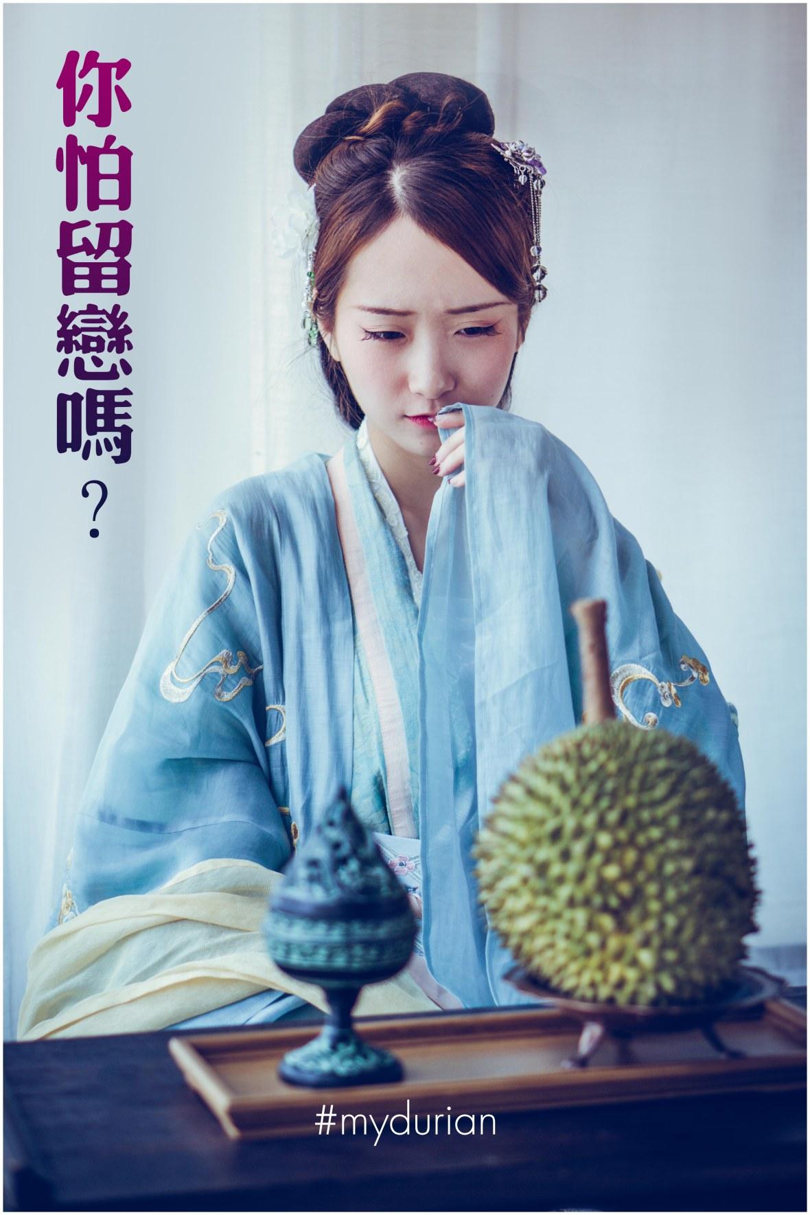 Xishi2ed