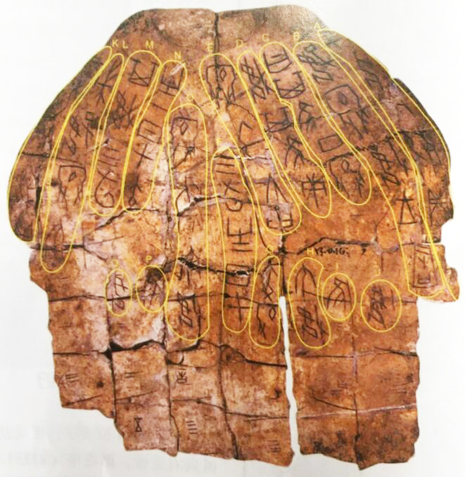 fuhao engraving oracle bone