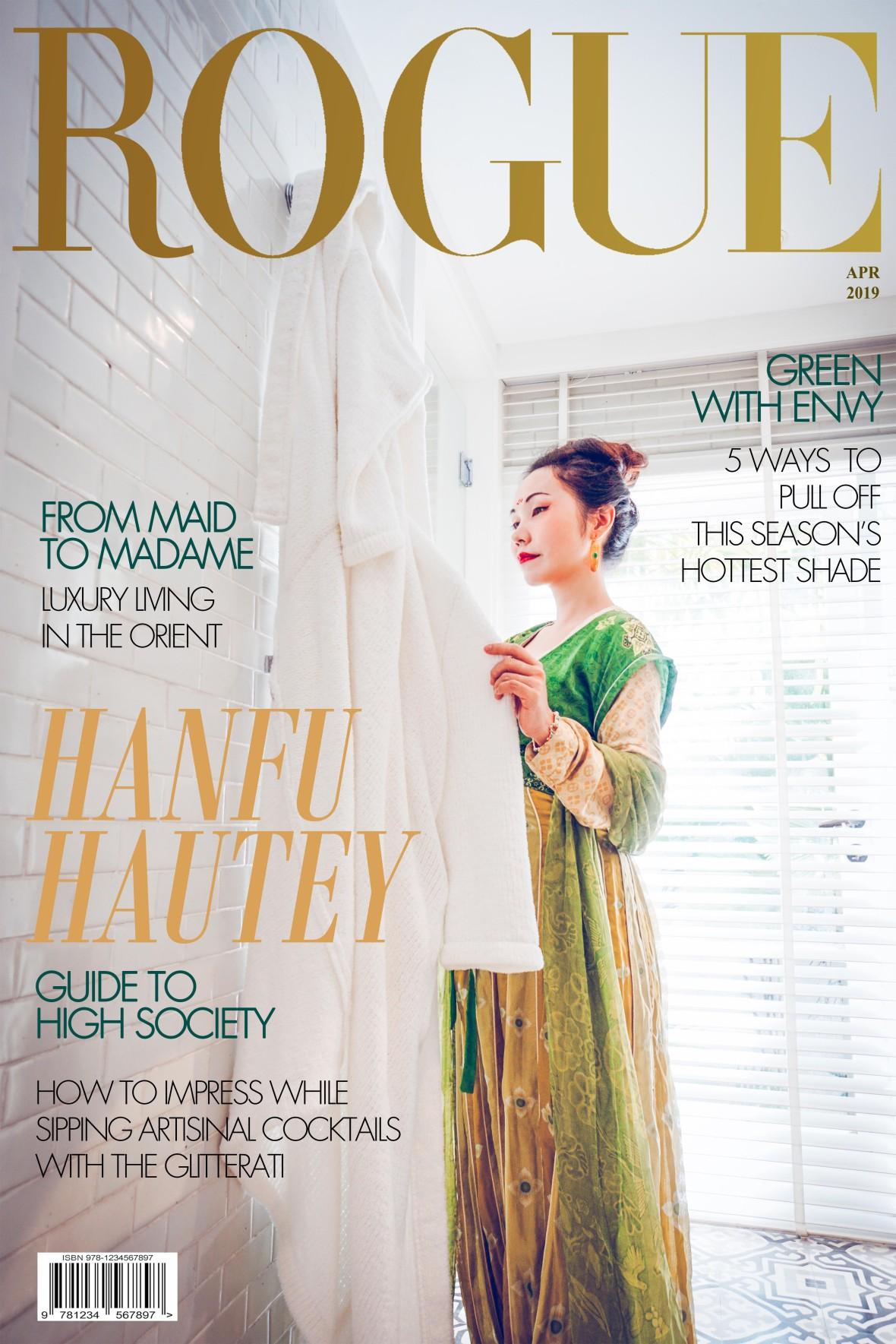 01TangMagazine Cover