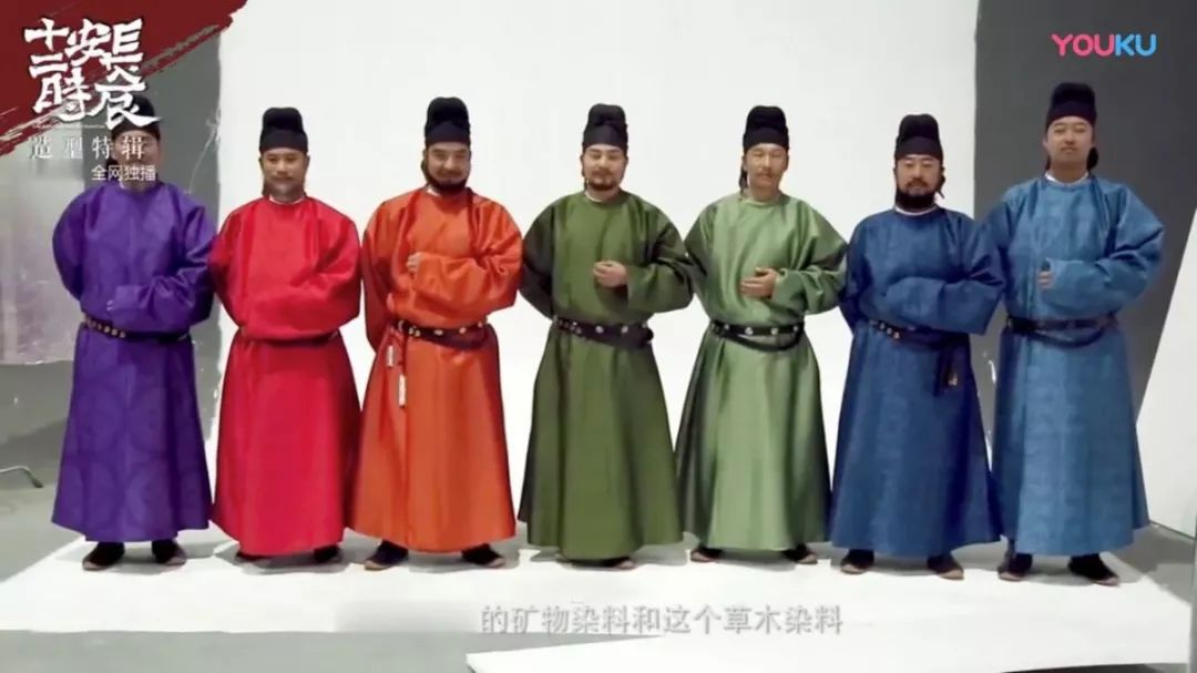 robe hierarchy