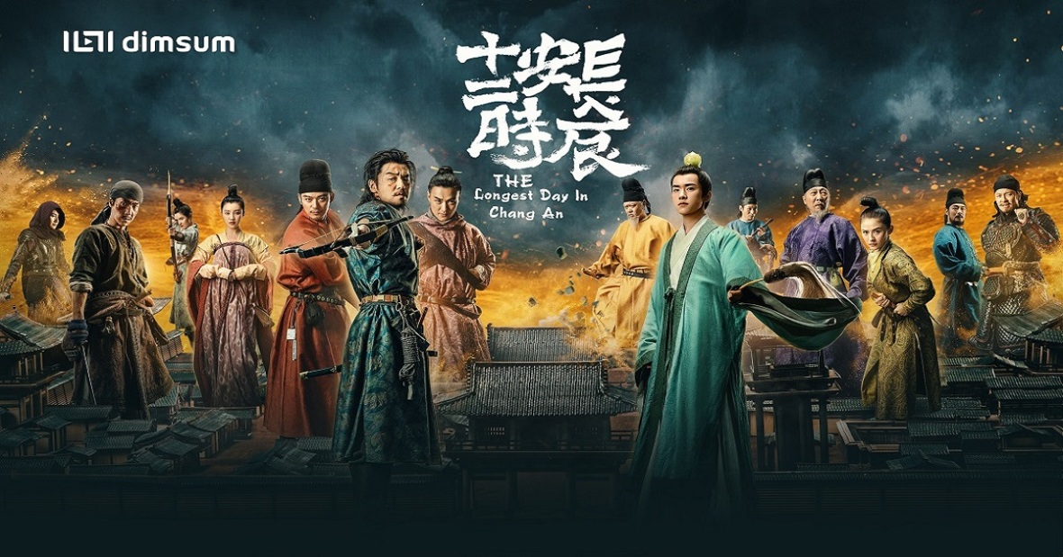 The-longest-day-in-Chang-An_-Poster