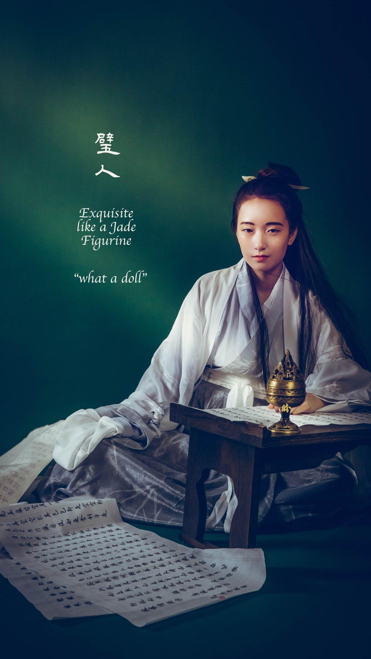 Wei Jie-17edited