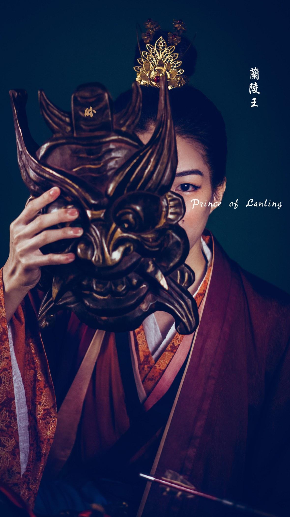 Prince Lanling-1edited