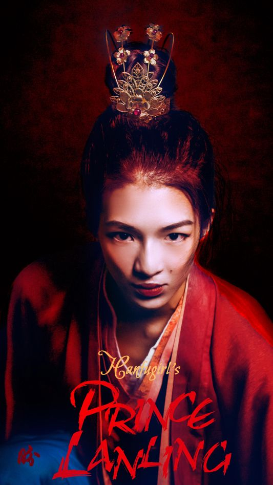 Prince Lanling-31edited4