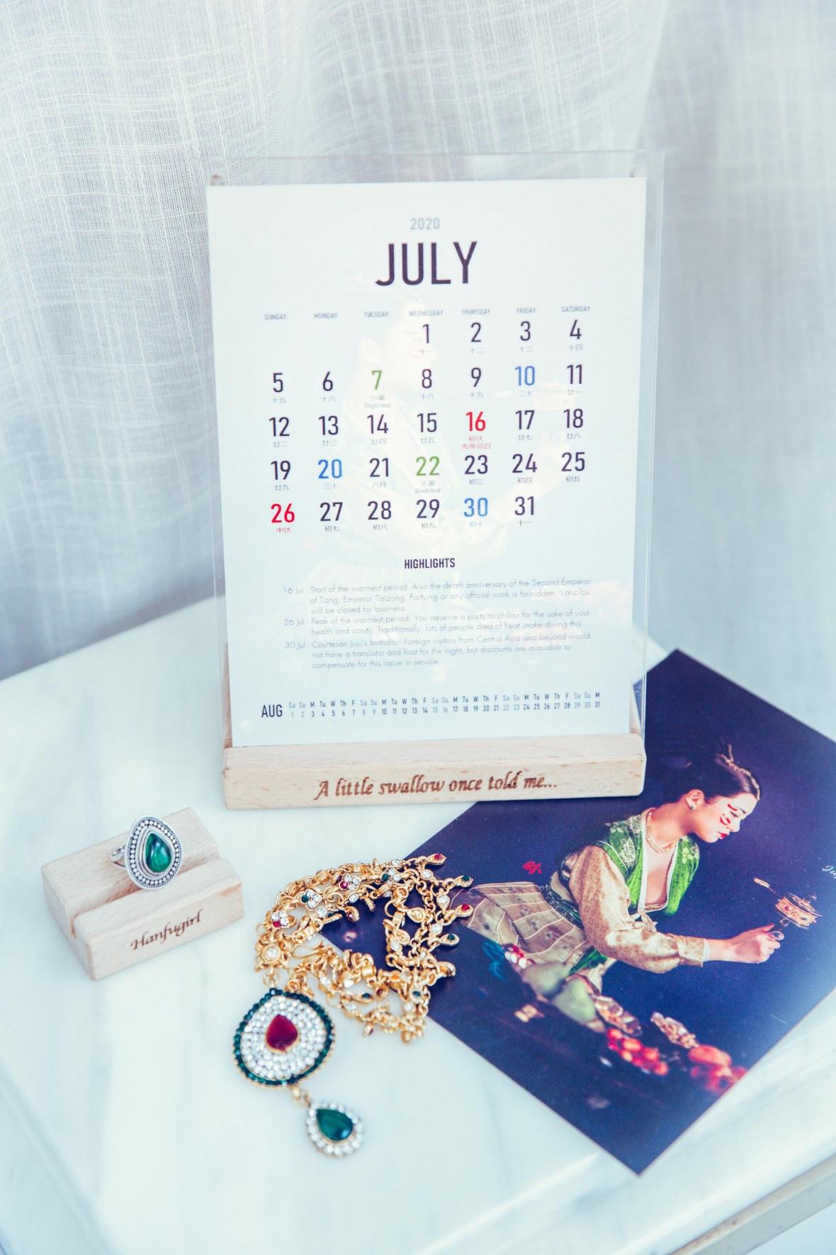 Calendar-4edited