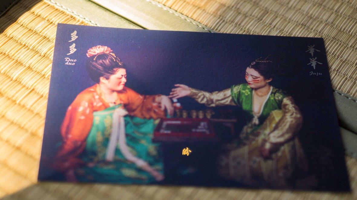 Nara Calendar shoot-20edited